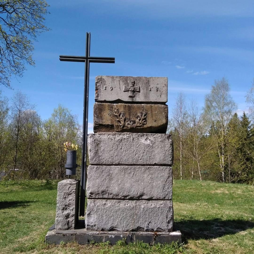May 2017. Memorial cross