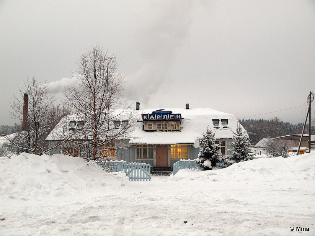 January 10, 2011. The Hotel Karlen (former railway station)