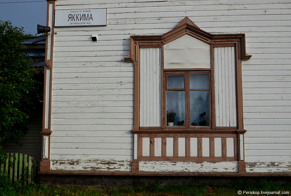 July 24, 2015. Jaakkima Railway Station