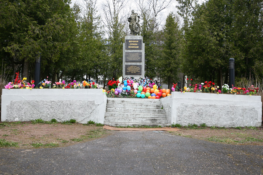 May 9, 2013. Monument