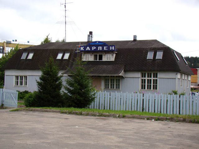 Late 2000's. The Hotel Karlen (former railway station)
