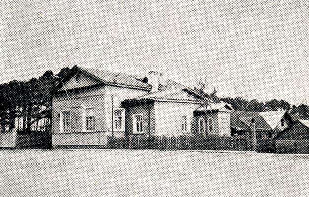 October 31, 1943. Äänislinna (former Petrosavodsk). Aunuksenkatu Street (former Gertsen Street). Lutheran Church