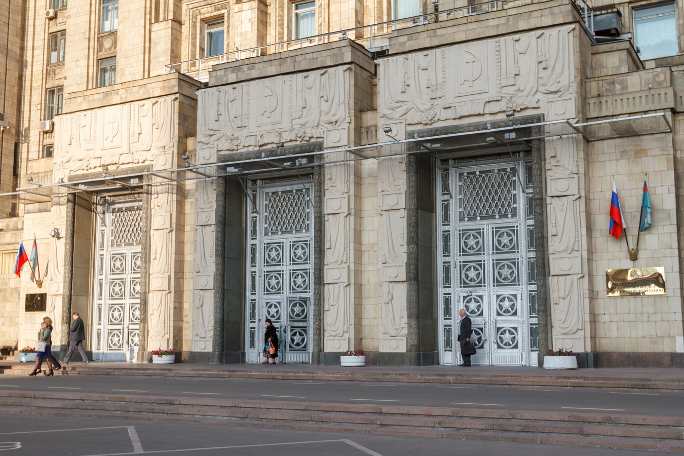 2017. The entrance doors of the Ministry of Foreign Affairs of USSR