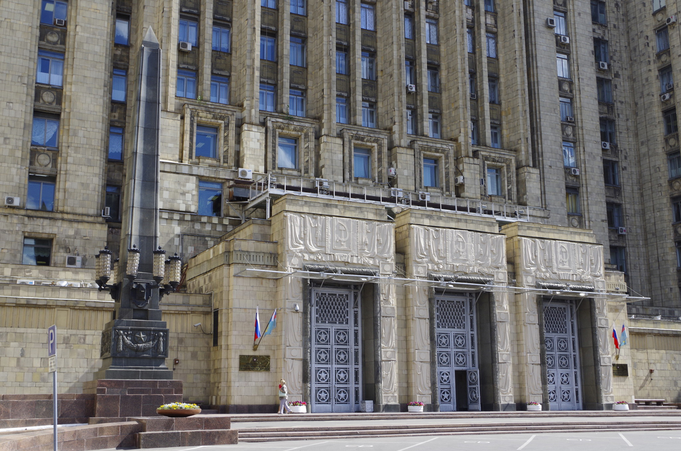 September 27, 2014. The entrance doors of the Ministry of Foreign Affairs of USSR