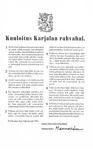 1941 год. Манифест к населению Карелии