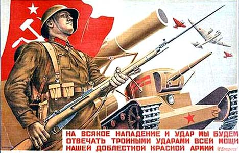 Late 1930's. Soviet poster