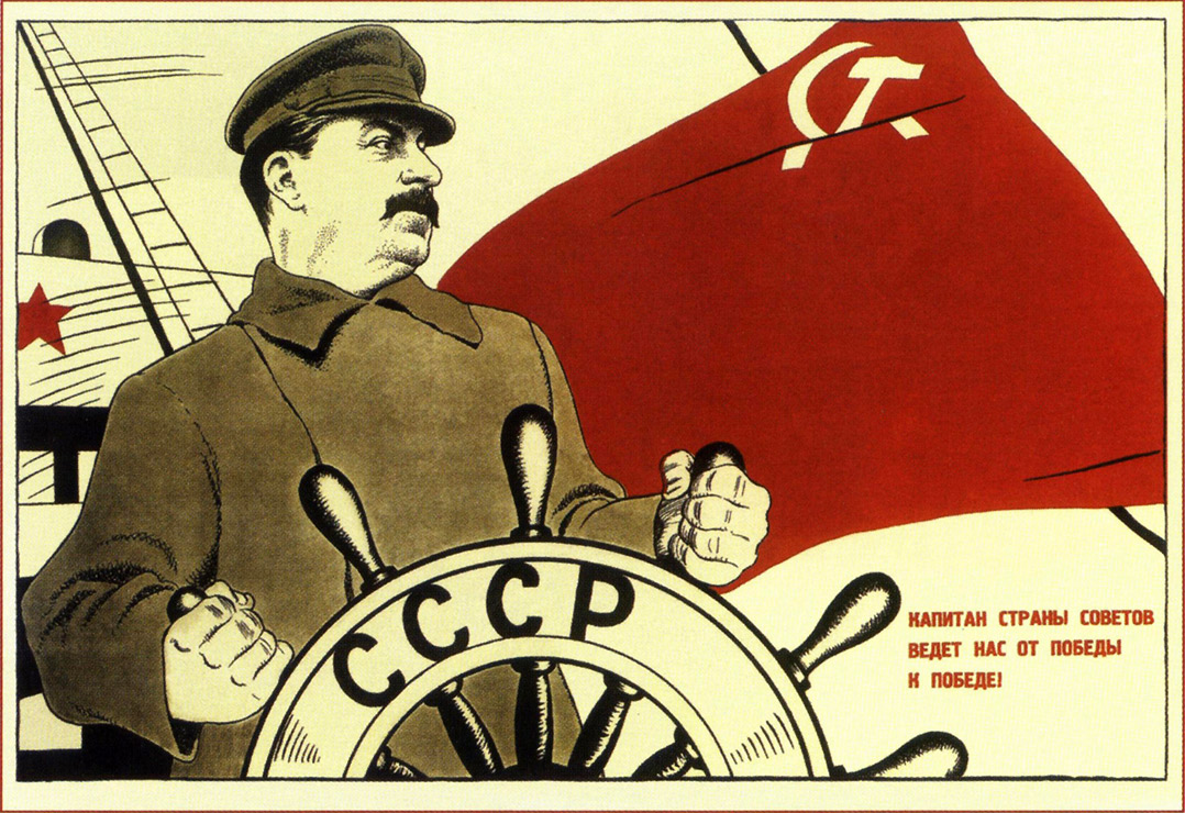 1933. The capitan of Soviet Country leads us from victory to victory!