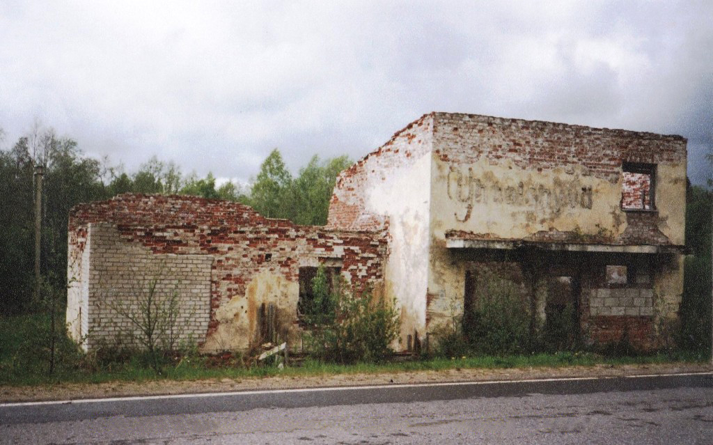May 20, 2001. Ruins of the Yhteishyvä shop