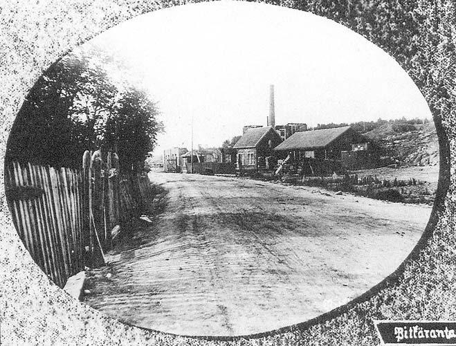1920-е годы. Питкяранта