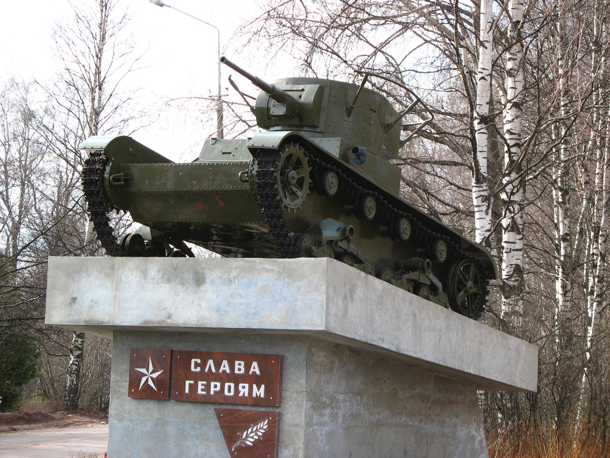 April 22, 2006. Pitkäranta. Replica of tank T-26