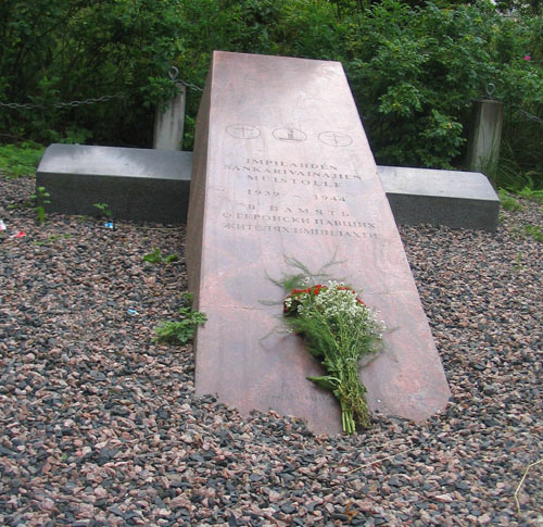 July 30, 2006. Impilahti. The memorial to Finnish warriors of 1939-1944