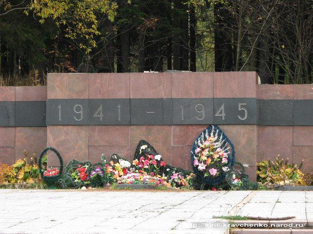 6 октября 2007 года. Питкяранта. Памятник советским воинам 1941-1945 годов
