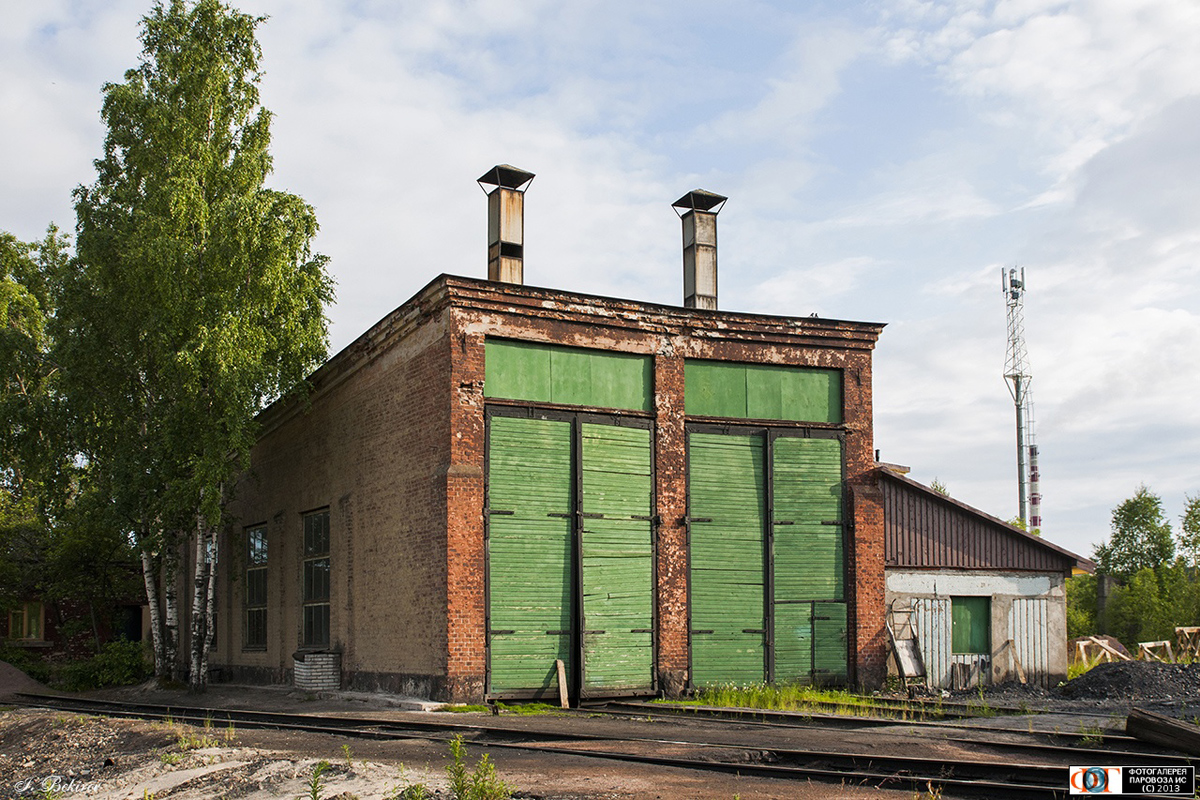 June 23, 2013. Pitkäranta. Railway Station