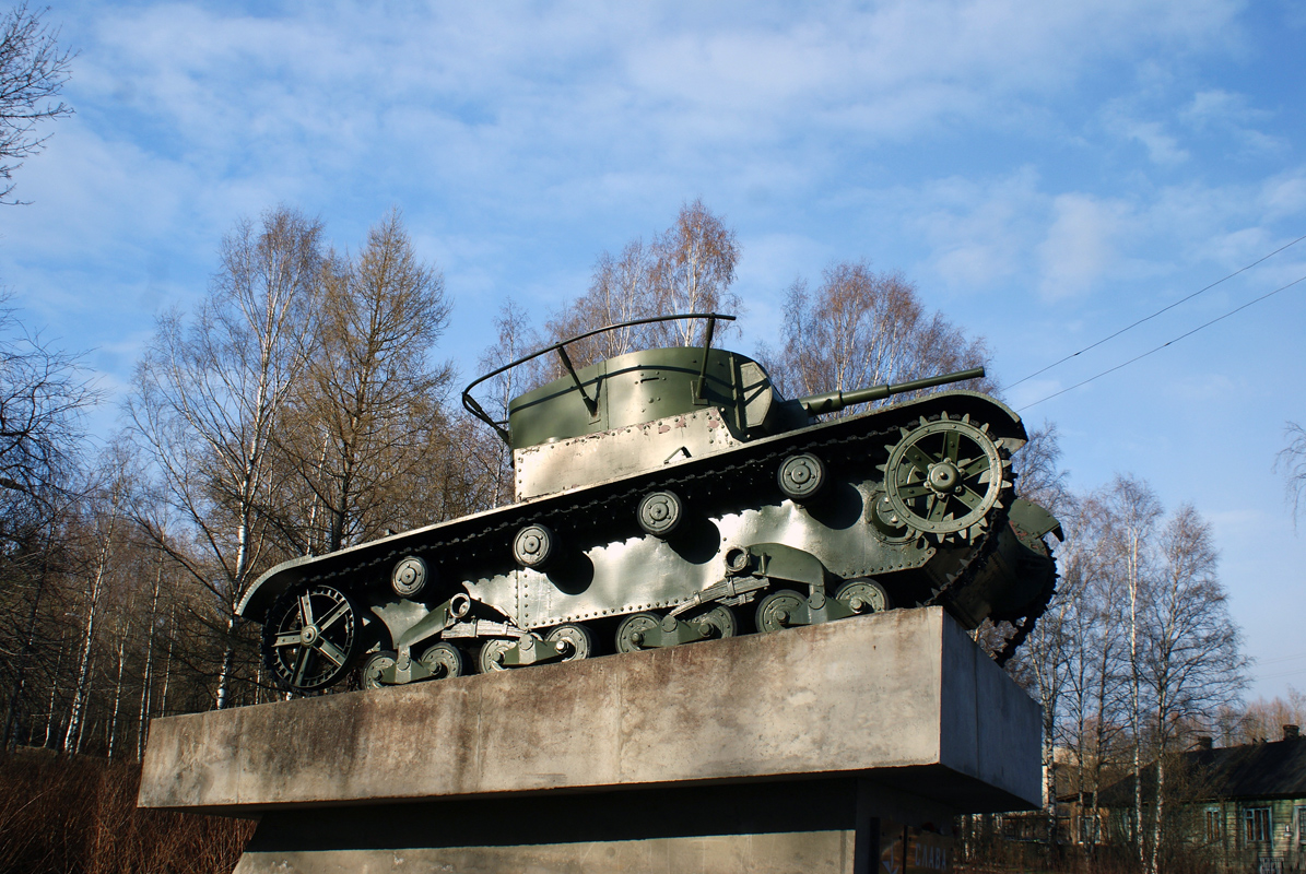 May 2, 2015. Pitkäranta. Replica of tank T-26
