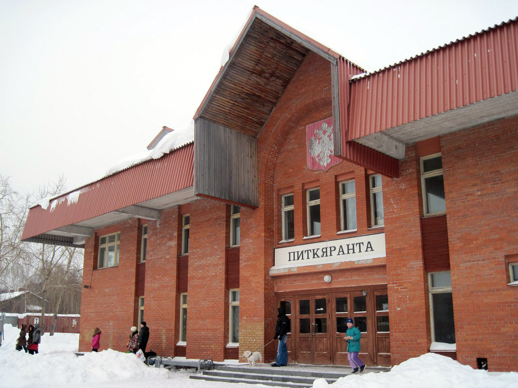 February 23, 2010. Pitkäranta. Railway station building