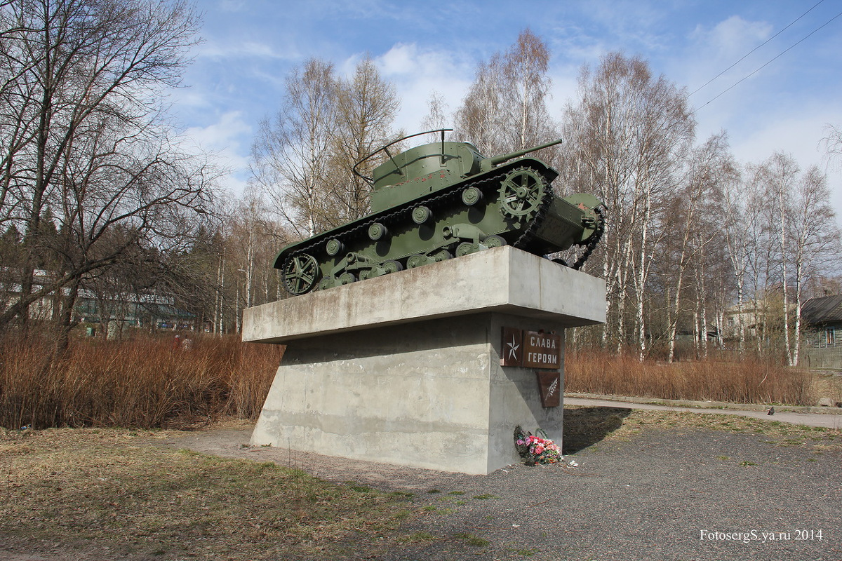 May 2014. Pitkäranta. Replica of tank T-26