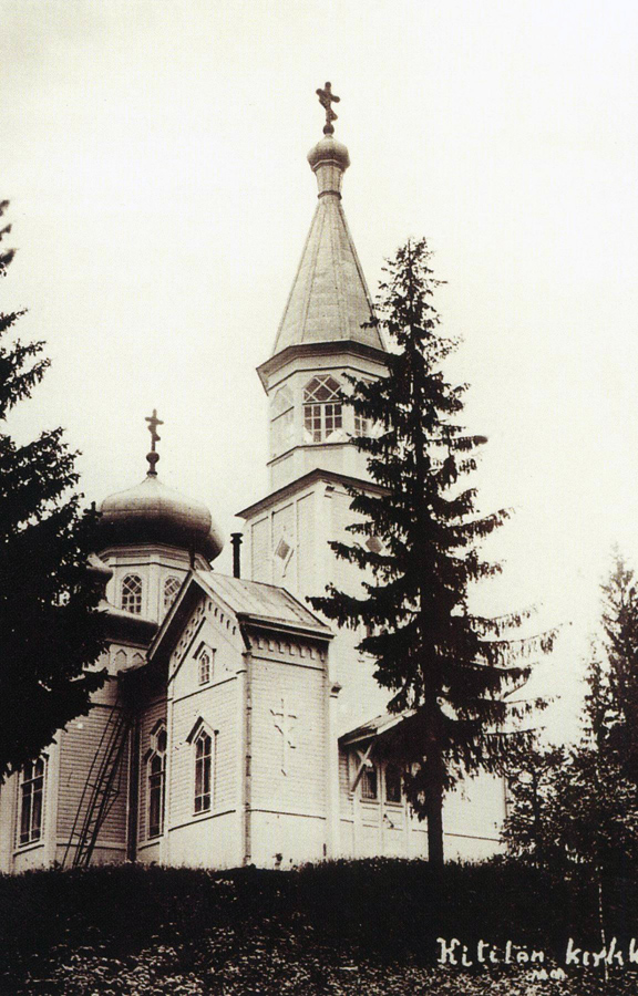 1930's. Kitilä. Orthodox Church