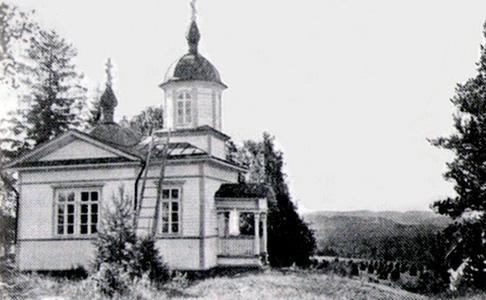 1930-е годы. Кютосюрья. Часовня