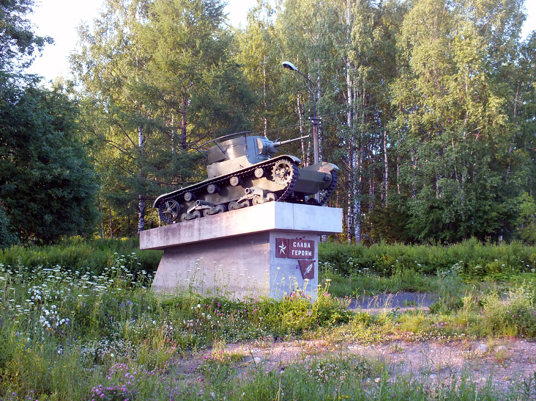 June 25, 2013. Pitkäranta. Replica of tank T-26