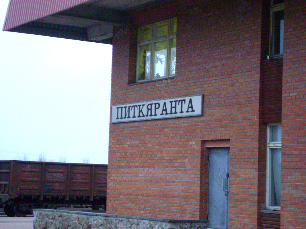November 18, 2010. Pitkäranta. Railway station building