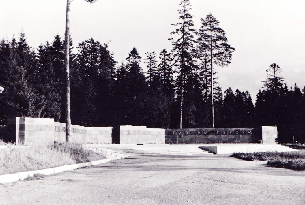 1970-е годы. Питкяранта. Памятник советским воинам 1941-1945 годов