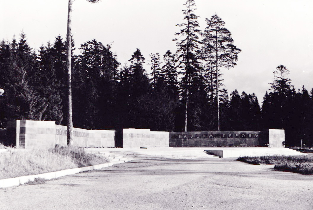 1970's. Pitkäranta. Memorial to the Soviet soldiers of 1941-1945