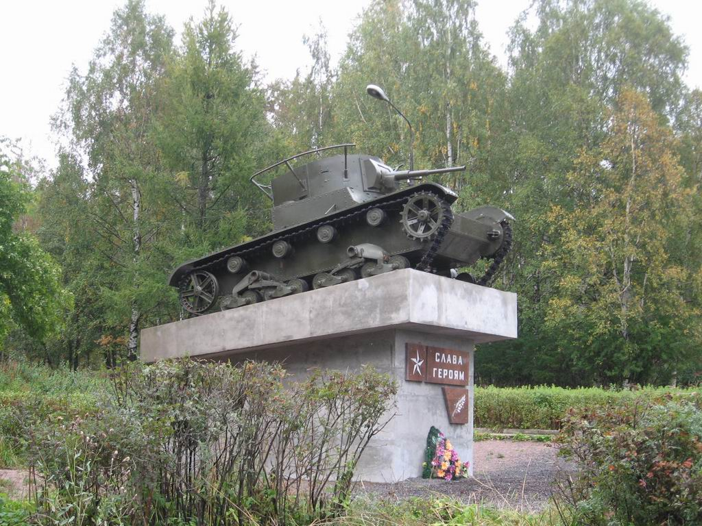 September 16, 2007. Pitkäranta. Replica of tank T-26