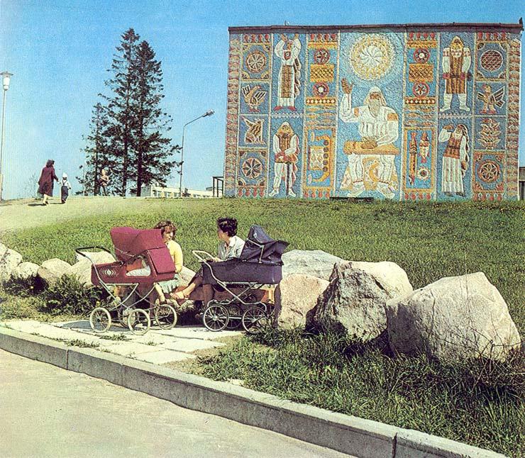 1980-е годы. Питкяранта. Клуб
