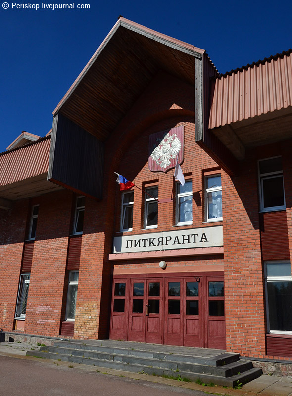 July 25, 2015. Pitkäranta. Railway station