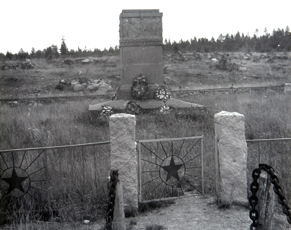 1960's. Pitkäranta. Monument