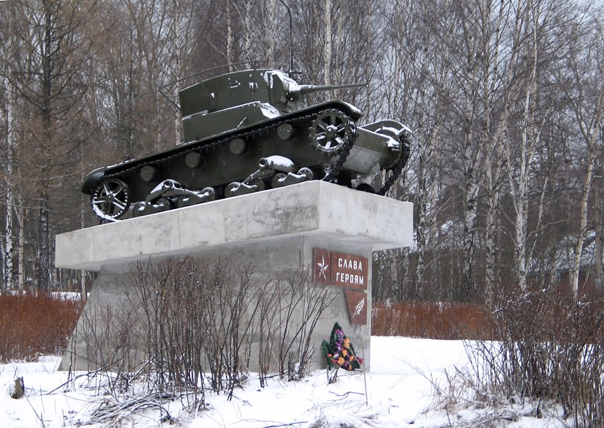 January 8, 2008. Pitkäranta. Replica of tank T-26