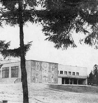 1970-е годы. Питкяранта. Клуб