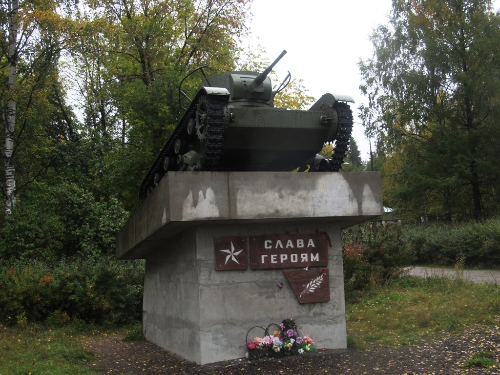 September 23, 2013. Pitkäranta. Replica of tank T-26