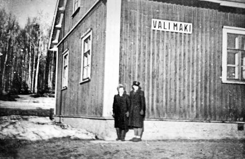 1930-е годы. Вялимяки. Железнодорожная станция