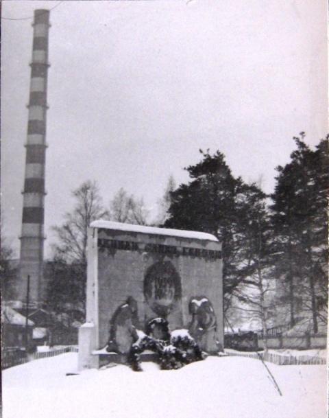 1960-е годы. Пусунсаари. Братская могила советских солдат 1939-1940 годов