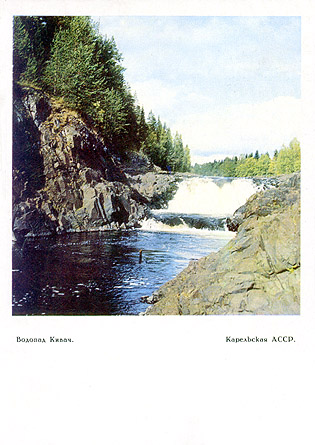 1968. Kivatch Waterfall