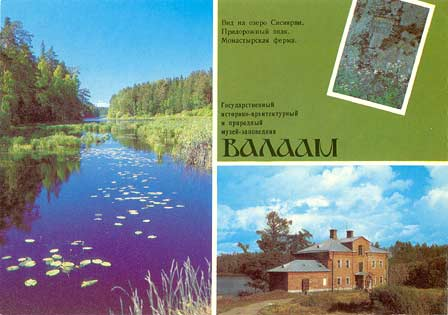 1991. Valaam. View on the Sisajarvi lake. Road sign. Monastery farm