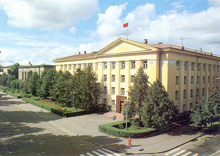 1988. Petrozavodsk. Building of the Karelian Regional Committee of Communist Party of the Soviet Union