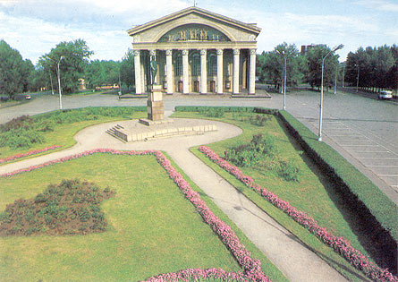 1988. Petrozavodsk. Petrozavodsk State Russian Music and Drama Theater