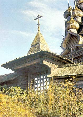 1985. The Kizhi pogost. The fence: northern entrance
