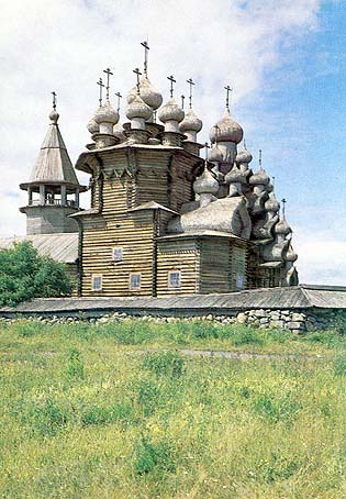 1985. The Kizhi pogost. Belfry, 1874. Church of the Intercession, 1764. Church of the Transfiguration, 1714