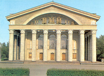 1987. Petrozavodsk. Petrozavodsk State Russian Music and Drama Theater