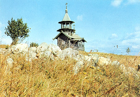 1980's. Kizhi. Chapel from the village of Vigovo
