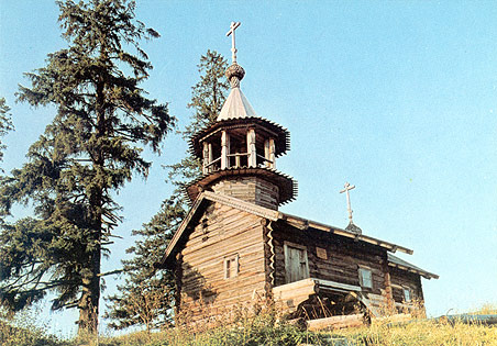 1980's. Chapel in Vorobyi village, XIX