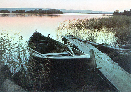 1980's. The Onego Lake