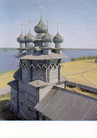1971. Kizhi. The Church of the Intercession. Architectural monument, 1764