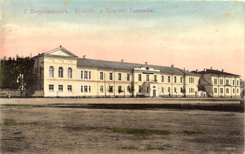 Early 1900's. Petrozavodsk. Men's and women's gymnasium
