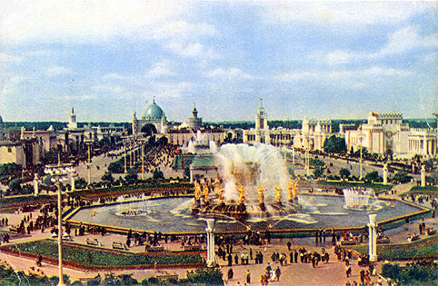 1954. All-Union Agricultural Expo. Moscow. The Kolhozes Square The fountain with the statues of 16 girls in national cloths - one from each of the union republics, including Karelo-Finnish Soviet Socialist Republic