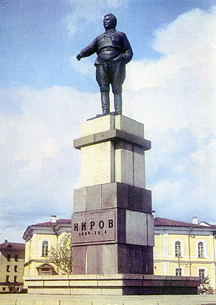 1969. The Monument of S.Kirov. Petrozavodsk