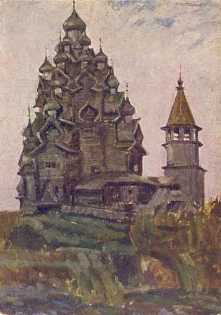 1965. Kizhi. The Preobrzhenskaya church and the bell tower